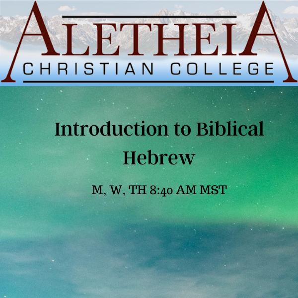 Introduction to Biblical Hebrew